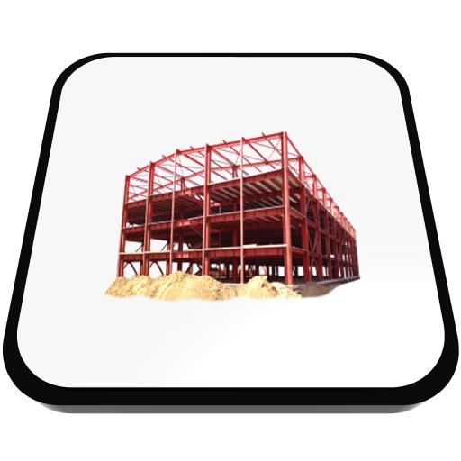 Бесплатный демонтаж металлоконструкций в Пензе